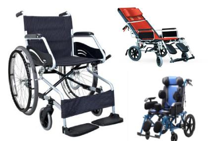 Wheelchair in chennai